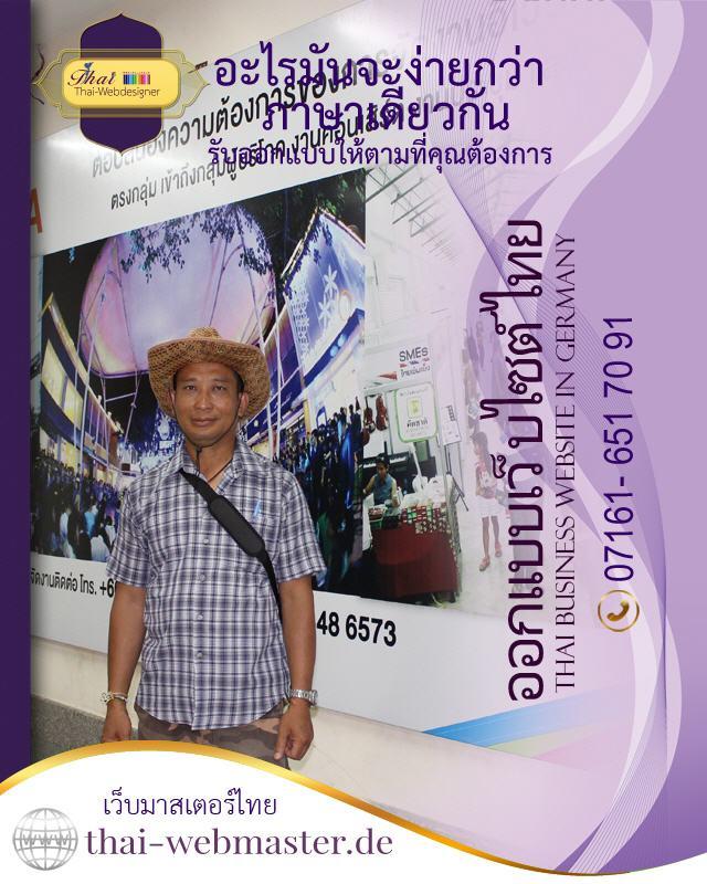 thai massage eggenstein